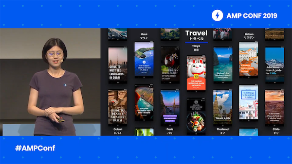 2020年提升網站SEO排名的大好機會,Google AMP Story ( Visual Story 影像故事)