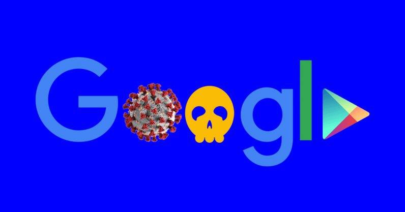 武漢肺炎是如何影響各產業於Google 廣告上的成效?